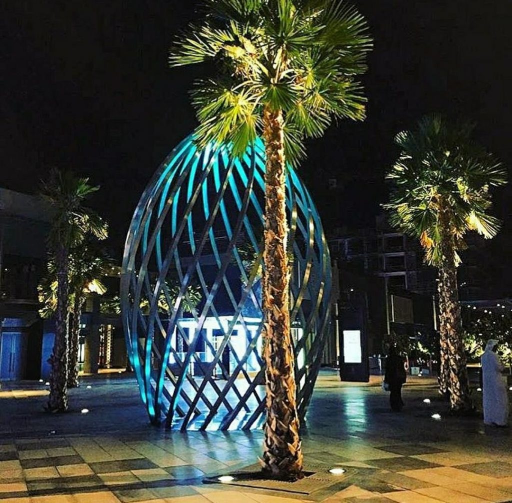 Dubai City Walk